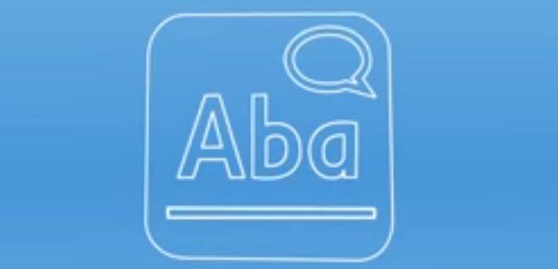 Dos apps muy útiles para niños con autismo y síndrome de Asperger