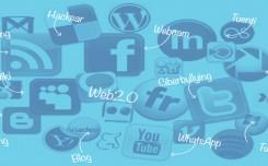 Internet, las redes sociales y las nuevas tecnologías son un espacio de oportunidad y descubrimiento para toda la familia, sin embargo, también son un espacio de riesgos y peligros, sobre todo para los y las más vulnerables de casa (nuestros hijos e hijas).