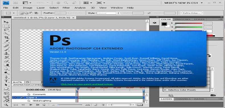 17 enlaces (tutoriales) de Adobe Photoshop para estudiantes