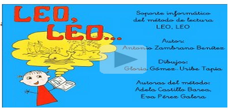 Leo, Leo para estudiantes