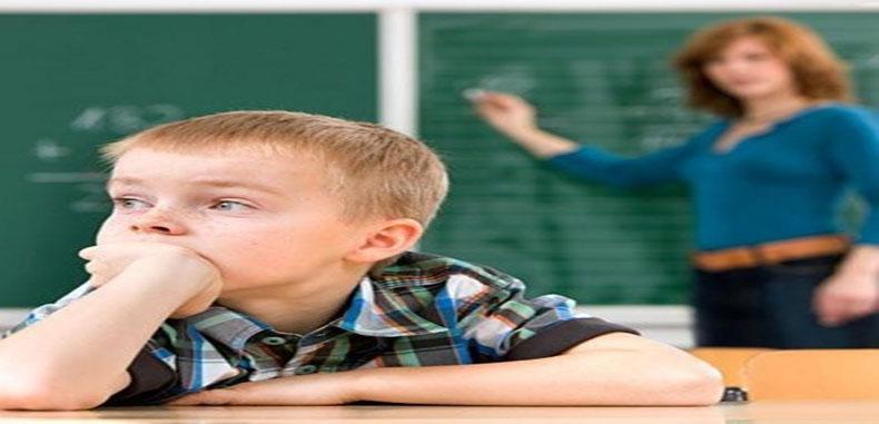 Un enfoque educativo de la teoría de la atención