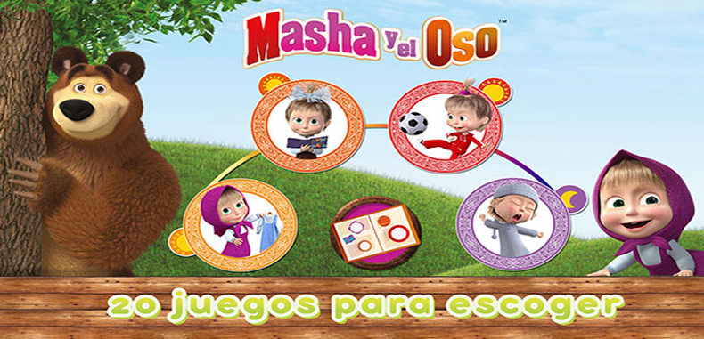 """Disfruta y aprende a través de """"Masha y el Oso"""", una app educativa interactiva para estimular los conocimientos de los estudiantes."""