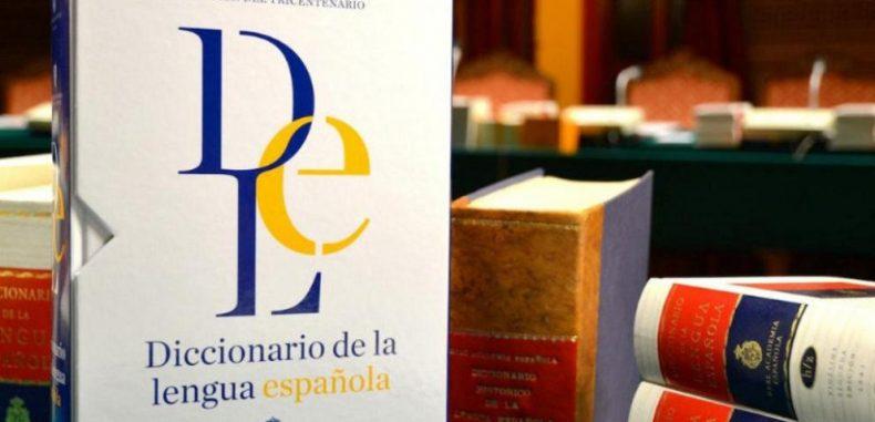 Actualizaciones de la Real Academia Española (RAE) en el 2018